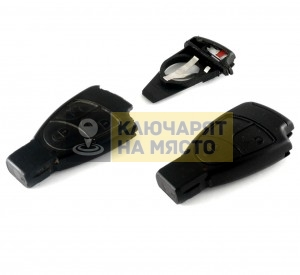 Подмяна на корпуси на оригинални автоключове