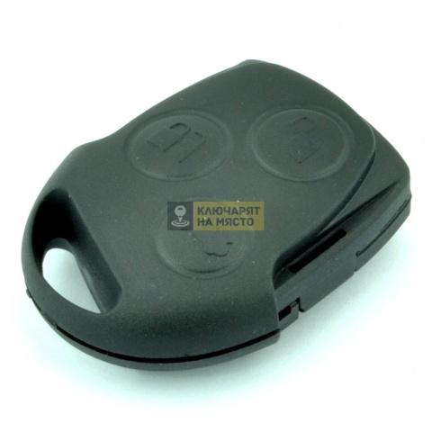 Кутийка за Ford Focus и Mondeo за батерия CR2032