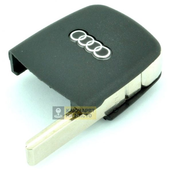 Заоблен флип накрайник за Audi