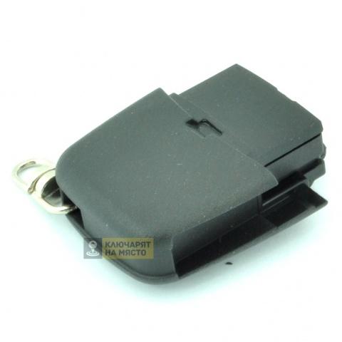Кутийка за Audi с 3 бутона за батерия CR2032
