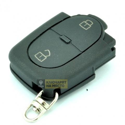 Кутийка за Audi с 2 бутона за батерия CR1616