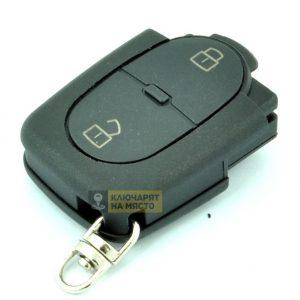Кутийка за Audi с 2 бутона за батерия CR2032