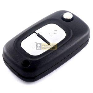 Кутийка за сгъваем ключ за Renault с 2 бутона