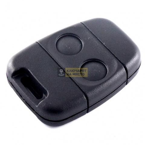 Кутийка за Land Rover с 2 бутона