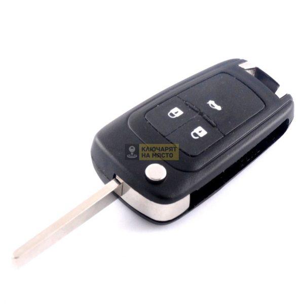 Кутийка сгъваема за Opel с 3 бутона