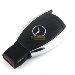 Кутийка за Mercedes с 3 бутона хром
