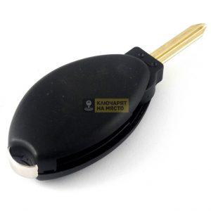 Кутийка за сгъваем ключ за Citroen с 3 бутона
