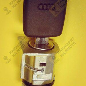 Ключалка за Audi – врата /НОВА/