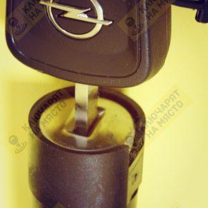 Ключалка за Opel – контакт /НОВА/
