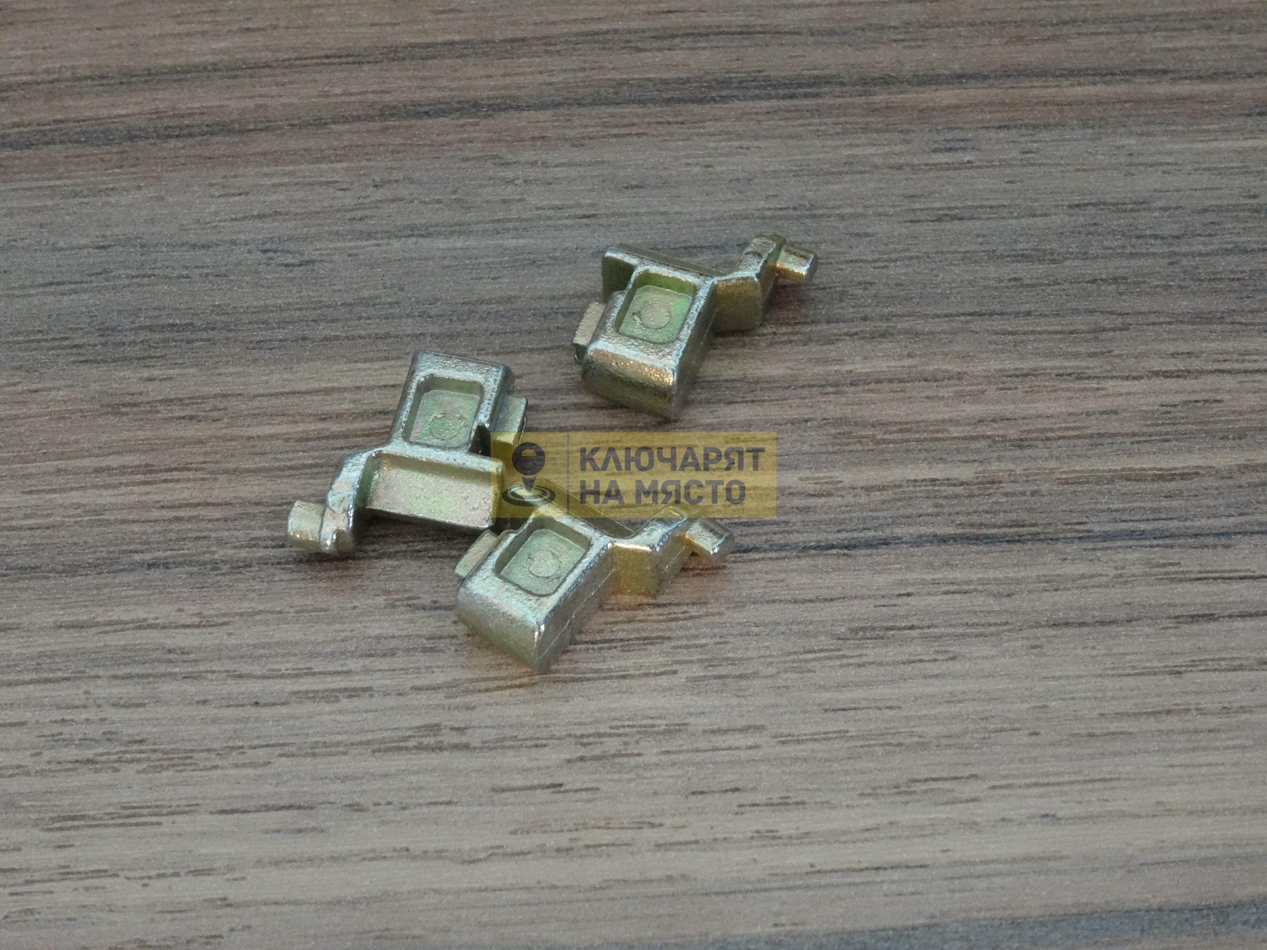 Ремонтни комплекти за ключалки на стартер