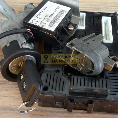 Контактен патрон, ключалка за врата, ключ и иммо – комплект за Nissan Micra 2006