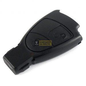 Ключ за Mercedes 1999 2008 с 2 бутона