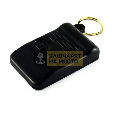 Кутийка за дистанционно KDA-R15