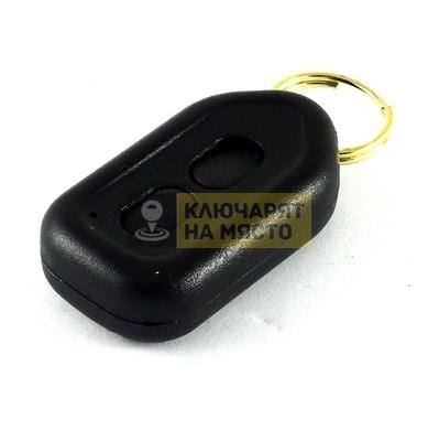 Кутийка за дистанционно KDA-R85