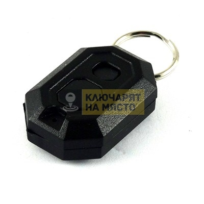 Кутийка за дистанционно KDA-R86