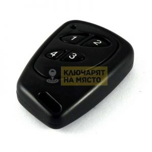 Кутийка за дистанционно KDA-R75
