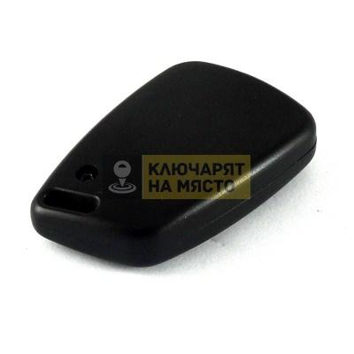 Кутийка за дистанционно KDA R75