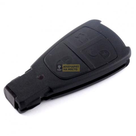 Ключ за Mercedes C E и S класа 3 бутона