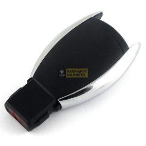 Ключ за Mercedes Хром с 2 бутона