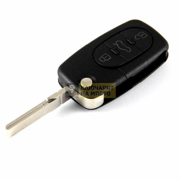 Ключ за Audi А3 A4 A6 A8 TT ID48