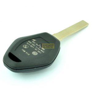 Ключ за BMW Е46 X3 X5 433 Mhz 315 Mhz