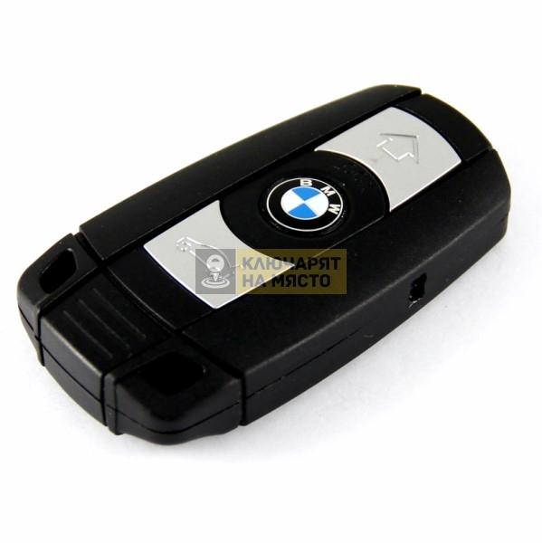 Смарт Ключ за BMW ID46 868 Mhz