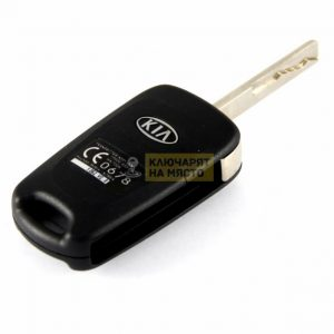 Ключ за KIA ID60 434 Mhz B04