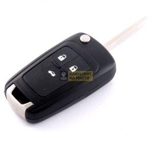 Ключ за Opel Insignia Astra J ID46 3 бутона сгъваем