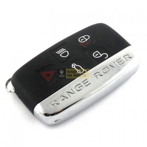 Смарт ключ за Land Rover ID47 PCF7953 434 Mhz