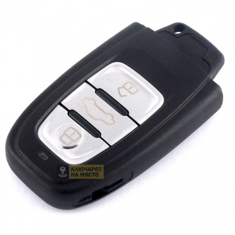 Кутийка за смарт ключ за Audi с 3 бутона