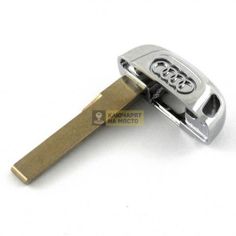 Перо за смарт ключ за Audi