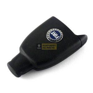 Кутийка за смарт ключ за Fiat с 3 бутона