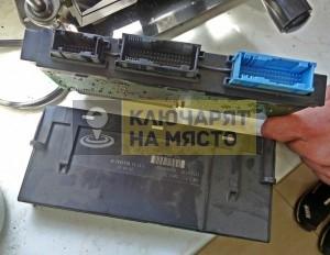 Монтаж и ремонт на модул за централно заключване