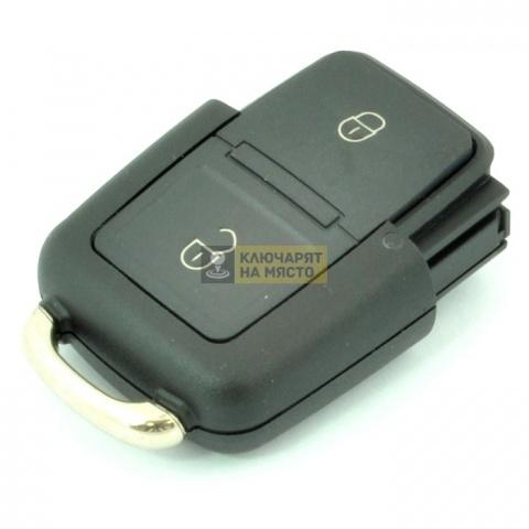 Кутийка за VW с 2 бутона за батерия CR2032