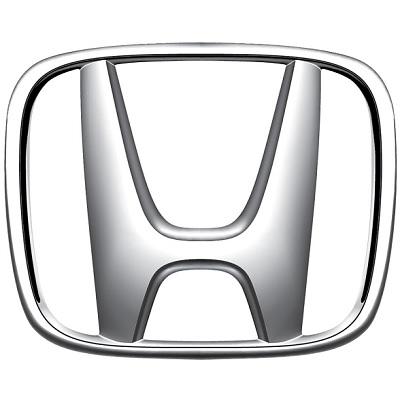 Кутийки за Honda