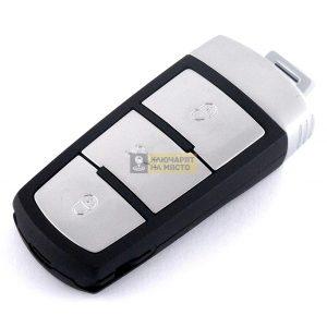 Кутийка за смарт ключ за VW Passat с 3 бутона