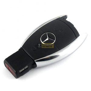 Кутийка за Mercedes с 2 бутона хром