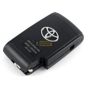 Кутийка за смарт ключ за Toyota с 3 бутонa