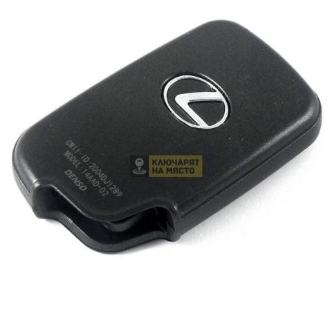 Кутийка за смарт ключ за Lexus