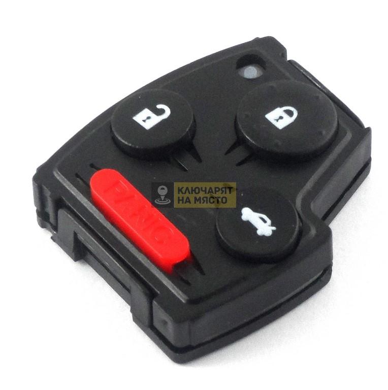 Кутийка бутони за Honda с 3 бутона