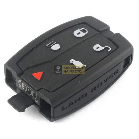 Кутийка за смарт ключ за Land Rover
