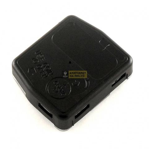 Кутийка бутони за Toyota с 3 бутона