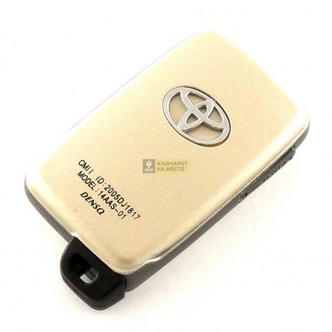 Кутийка за смарт ключ за Toyota Land Cruiser