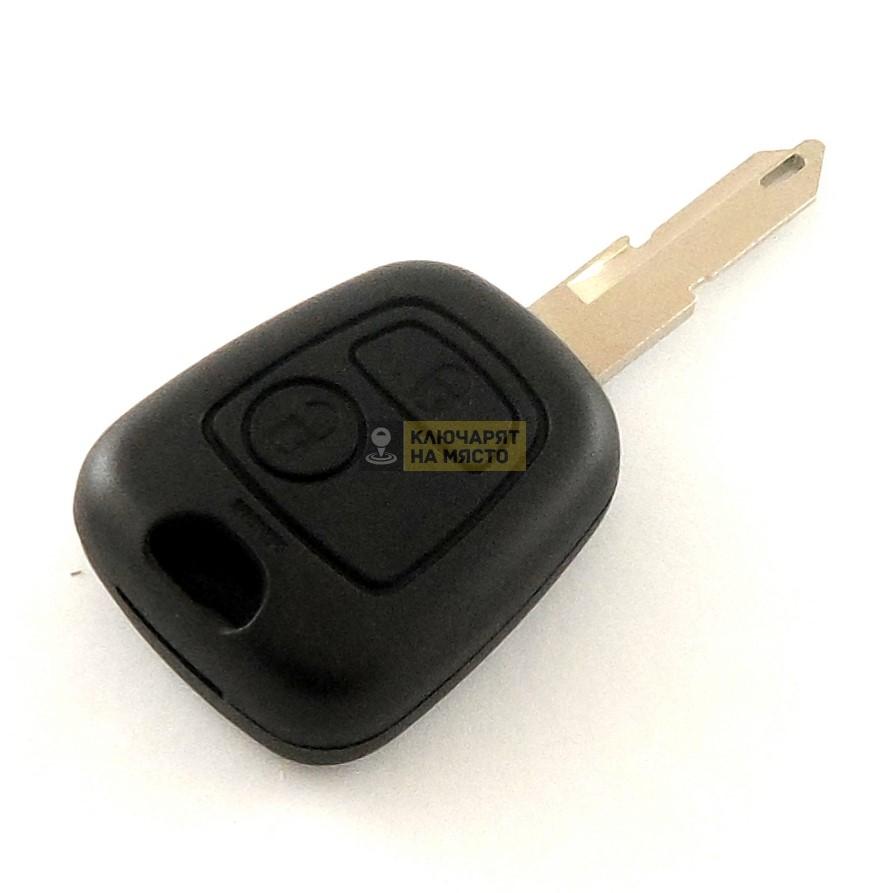 Кутийка за Citroen с 2 бутона
