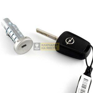 Ремонт на ключалка