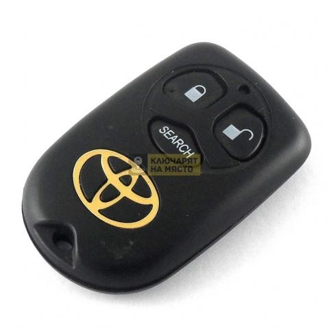Кутийка за дистанционно за Toyota с 3 бутонa