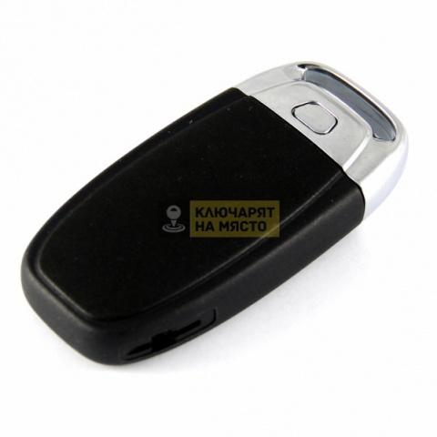 Смарт ключ за Audi А4 А5 А7 868 Mhz
