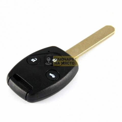 Ключ за Honda ID8E 434 Mhz с 3 бутона