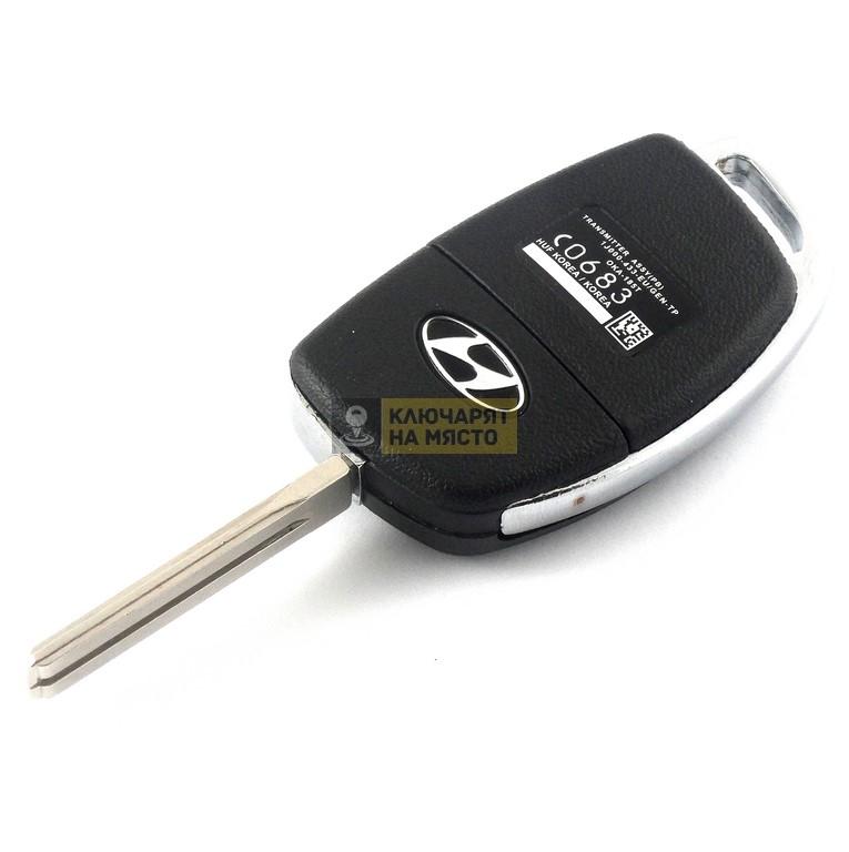 Ключ за Hyundai Elantra ID46 PCF7936 434 Mhz