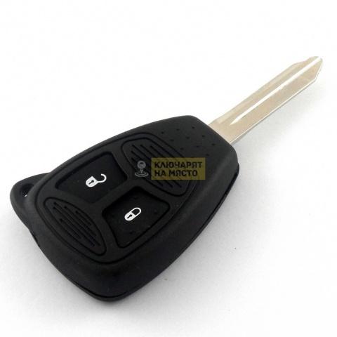 Ключ за Chrysler 300C ID46 434 Mhz с 2 бутона